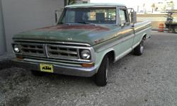 Good runing 1971 Ford F-100 for sale. 360 V-8 with automatic. Good interior could use paint. Very little rust. Call or text for more information. Clear title. Might do some trading. Jeff 479-966-0384