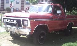 FUN TRUCK.....78 ford bronco...351 mod eng,c6 tranny,lotta fun built to play....915-603-1106 after 5pm....915-757-1216.........its clean now but its suppose to rain this wknd