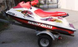 LOW HOURS GOOD CONDITION SEA DOO WATERCRAFT FOR SALE WITH TRAILER. ASKING $1600.00 PRICE IS NEGOTIABLE. PLEASE SERIOUS INQUIRIES ONLY