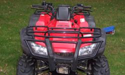 Mint Honda 400 Quad with heated grips & 2/4 wheel switching on the fly.
