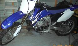 08-Yamaha YZF 450 Purcased new in 09 Not broken in yet, rode two times - too much bike for me, still has spikes on tires, not a bike to play with. Asking for pay off or the person can take over the note...