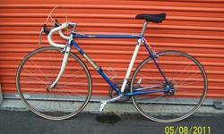 NISHIKI RACING BIKE,USED,HAS SHIMANO 600 COMPONENTS,I HAVE NEVER RODE THIS BIKE I PICKED IT UP AT AUCTION,LOOK AT PICTURE AND USE YOUR OWN JUDGEMENT,PRICE IS NEGEOTABLE,INTERESTED GIVE ME A CALL,AND THANKS FOR LOOKING.