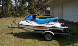 VERY low hour 2004 SEA DOO with trailer! $2500.00 firm  Kept on boat lift and stored in garage in off season.  Only used to ride grandkids one week each summer. Will tow to designated site for 75 cents per mile after receiving $500.00 down