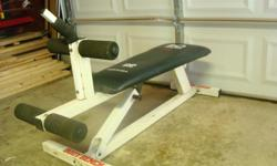 """ADJUSTABLE DECLINING - 3 POSITION SIT UP BENCH. BRAND - """"BO JACKSON"""", GOOD CONDITION."""