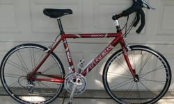 TREK 2200 road bike 47cm - hardly used less than 50 miles driven, Check out specs at http://www.bikesdetails.info/Trek_2200_WSD_2002.html