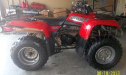 2002 Yamaha Big Bear ATV. New battery and a wench. CLEAN! Less than 500 miles on motor. Must sell